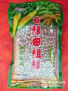 豇豆 高档杂粮礼品盒