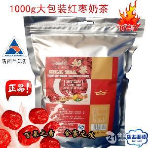 草原*奶茶机专用红枣奶茶粉