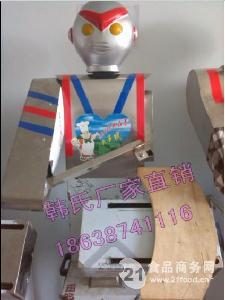 质量*的刀削面机器人