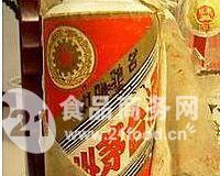 老茅台酒53度酱香型