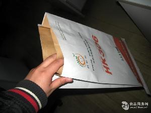 专业生产环保牛皮纸袋