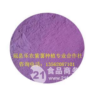 紫红薯干粉