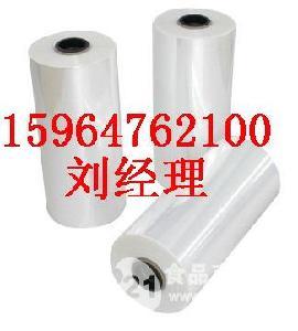 热收缩塑料薄膜