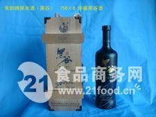 臻藏朱鹮黑米酒