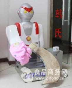 智能刀削面机器人