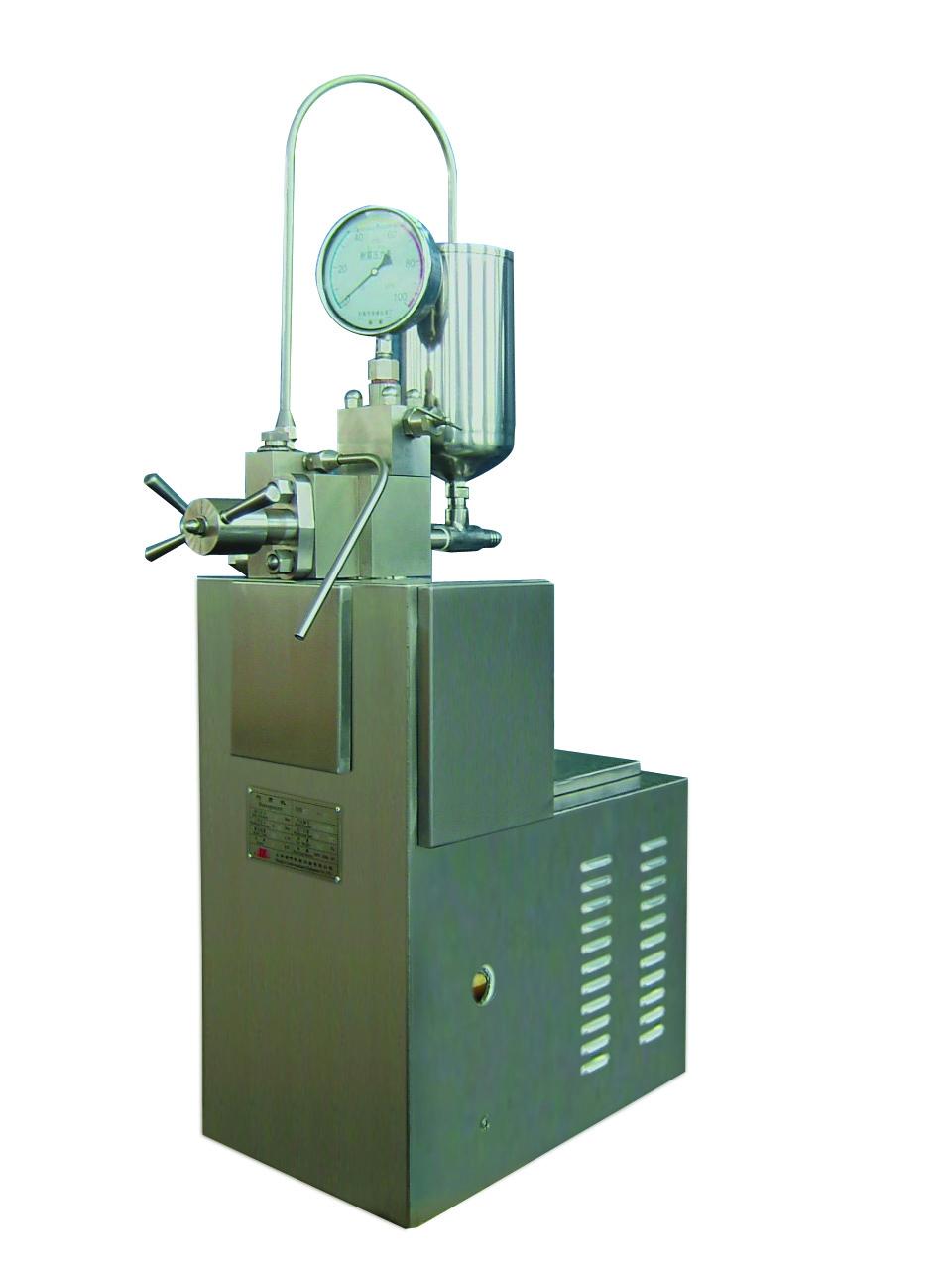 实验室高压均质机