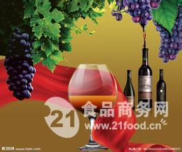 澳洲红酒上海进口代理报关清关