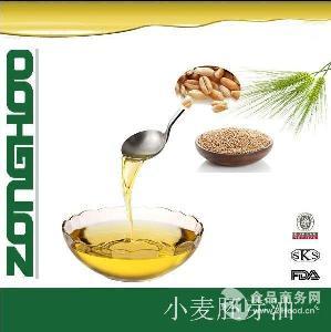纯天然冷榨小麦胚芽油
