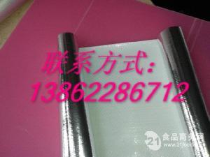 锡箔纸包装膜铝膜编织布