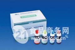 二氧化硫速测试剂