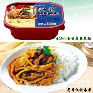廚師牌魚香肉絲自熱米飯