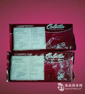 印尼克拉特巧克力块