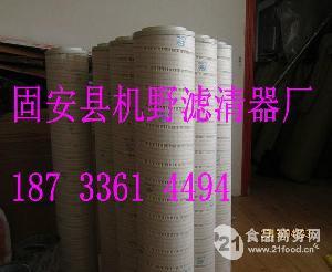 PALL颇尔滤芯HC8314FKP39H