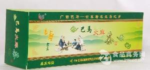 巴马火麻茶