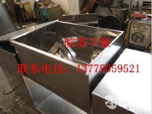 银鱼粉银鱼专用CH系列多功能高速槽型混合机
