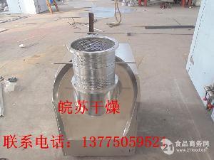 不锈钢制作ZLB系列制粒机