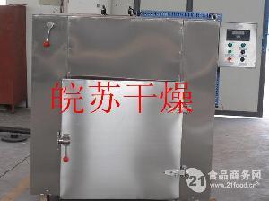 CT--CI型甜菜根专用烘干机,干燥机等