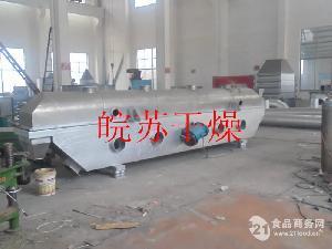 苹果酸马来酸专用生产线 振动流化床干燥机