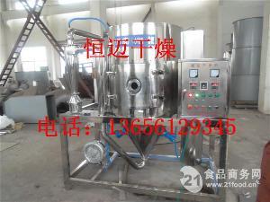鸡汁专用带喷头喷雾干燥机