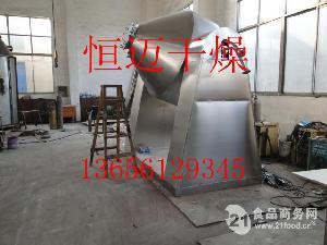 骨粉专用低温真空回转干燥机