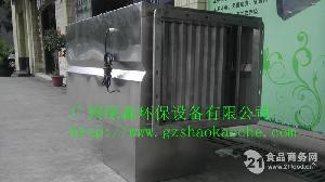 餐饮水喷淋油烟净化器