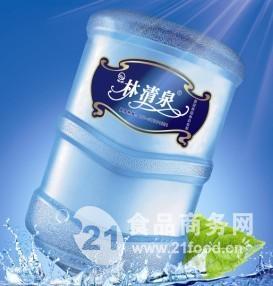 林清泉天然优质桶装水