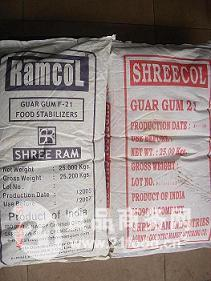 现货供应瓜尔豆胶 食品级瓜尔豆胶