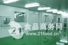食品行业无尘室