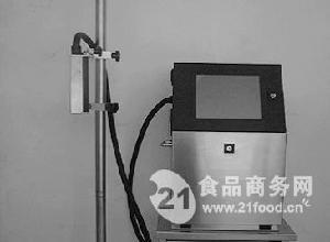 深圳康迪喷码机