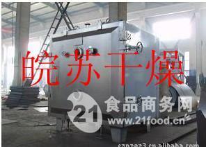 皖苏干燥专业生产真空干燥器- 方(圆)真空