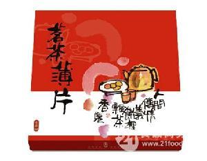 【香港奇礼】茗茶薄饼