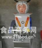 2013新型刀削面机器人