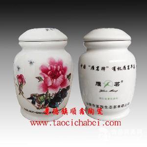 陶瓷茶叶罐