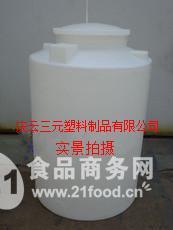 0.2吨200L200公斤塑料桶