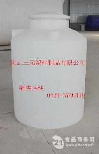 500L塑料桶