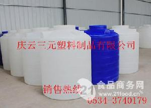 食品级1立方储水塑料桶