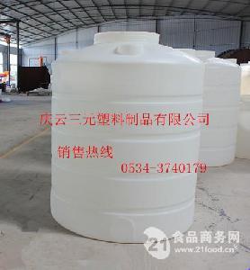 山东3吨塑料桶