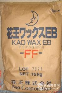 多层纸袋25KG