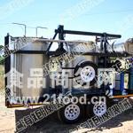 移动型植物精油提取设备I