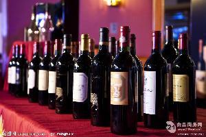 澳洲红酒进口报关行