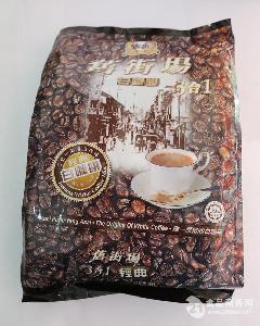 马来西亚旧街场白咖啡 进口食品