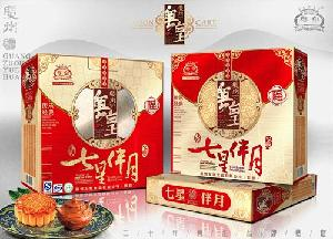 粤皇七星伴月月饼礼盒713克