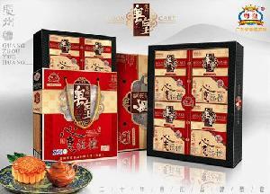 粤皇心意福礼月饼礼盒700克