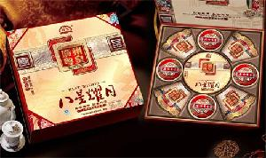 粤皇八星耀月月饼礼盒988克