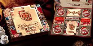 粤皇盛世富贵月饼礼盒1.0千克