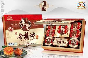 粵皇金福禮月餅禮盒975克