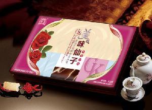 粤皇美味仙子玫瑰花月饼500克