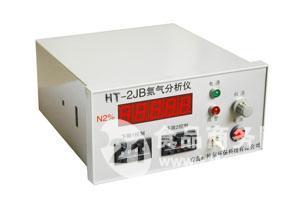 氮气浓度检测仪