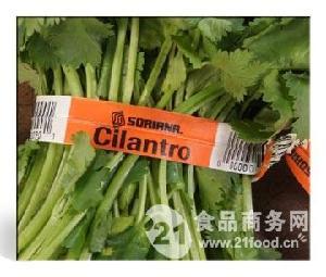 捆扎绳-蔬菜捆扎带(塑料扎丝)