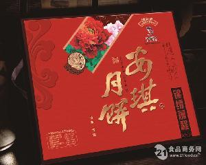 安琪月饼——安琪锦绣前程月饼礼盒
